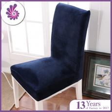 Velvet Stretch Dining Chair Cover