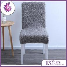 Knitted Stretchy Dining Chair Covers